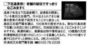 いなか暮らしの本2.jpg