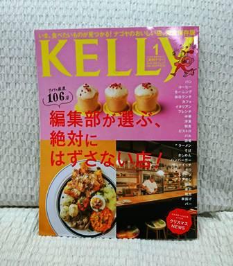 Kelly_web.jpg