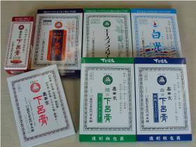 geroko plasters.jpg class=