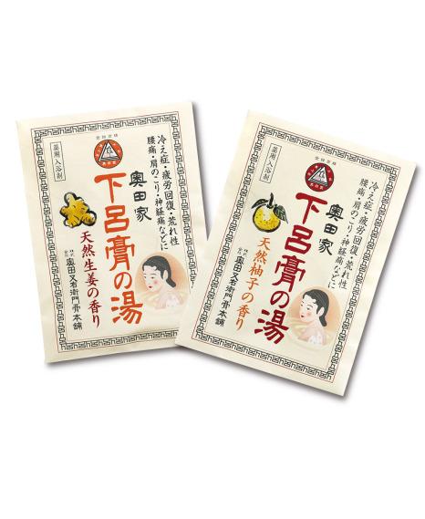 geroko-no-yu.jpg