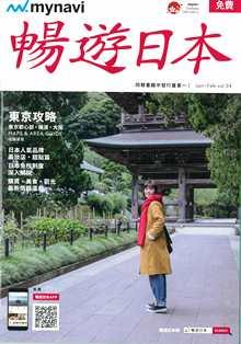 japan-i2018win.jpg