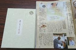 tsuhanseikatsuweb2.jpg