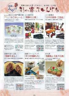 webyuyutoukai2.jpg